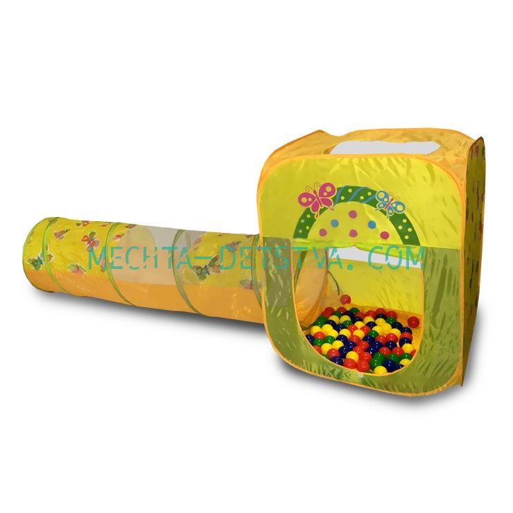 CBH-23 Игровой домик квадратный + туннель + 100 шариков CBH-23 цветной