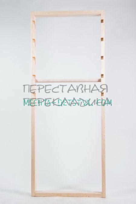 Модуль с перекладиной для ДСК «Малибу»